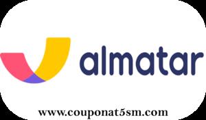 Discounts Almatar خصومات المطار للطياران %20 ✔ عروض وخصومات شركة المطار