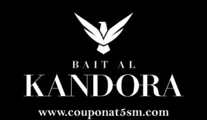 كود خصم بيت الكندورة كود بيت الكندورة موقع كوبونات خصم code baitalkandora