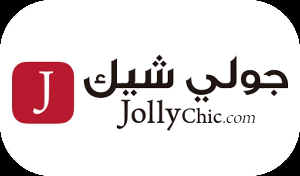 كود خصم جولي شيك 2020 جديد فعال السعودية