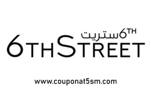 كود خصم 6 ستريت جديد 2019 | coupon code 6thStreet