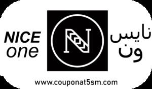 كود خصم نايس ون %20 جديد 2020 | niceone coupon code